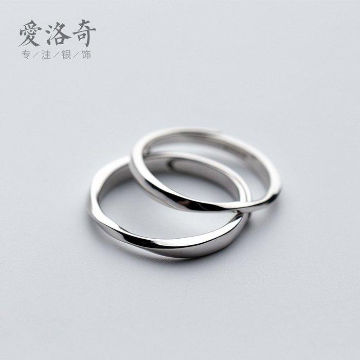 【每日一特價】戒指光面女士銀情侶S925指環情侶對戒韓版簡約J3511韓版/韓國風