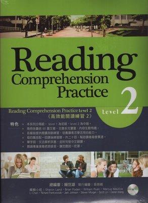 品書天地:全新書...常春藤〔Reading Comprehension Practice〕高效能閱讀練習2