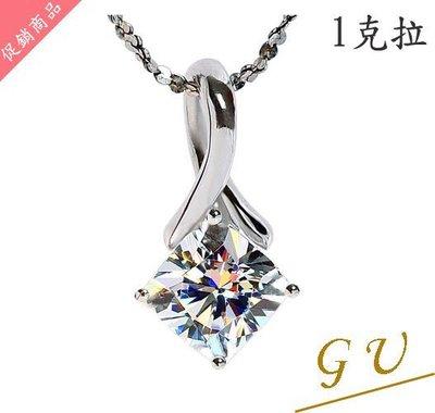 【GU鑽石】A14擬真鑽生日禮物銀飾品情人節禮物銀項鍊鋯石項鍊 Apromiz 1克拉方鑽石項鍊 女