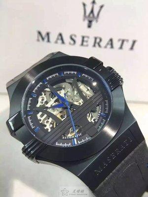 請支持正貨,瑪莎拉蒂手錶MASERAT...