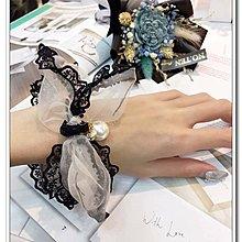 現貨 韓國手工款 飄飄仙女 蕾絲 大腸圈 髮飾 手飾 二用 氣質珍珠搭配  超級美 有二色