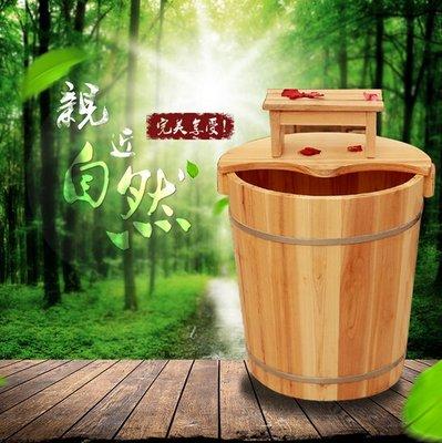 泡腳桶40公分高度木質加厚大容量款TW