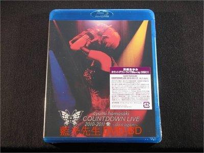 [藍光BD] - 濱崎步 2010 ~ 2011 跨年演唱會 Ayumi Hamasaki Countdown Live do it again BD-50G