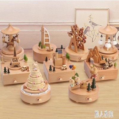 旋轉木馬音樂盒水晶球八音盒女木質天空之城定制女孩生日禮物女生5239