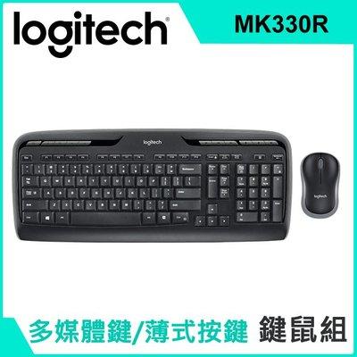 【新魅力3C】 全新未拆盒裝 羅技 MK330R 無線滑鼠鍵盤組 鍵鼠組 多媒體熱鍵 台灣公司貨