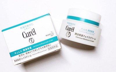 日本 Cruel 珂潤 面霜 女補水 保濕 滋潤 敏感肌膚 潤膚霜 浸透保濕面霜 溫和不油膩 40g