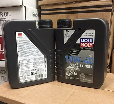 【油品味】力魔 LIQUI MOLY 4T 10W40 STREET MA2 機車機油