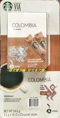 ☆陽光寶貝窩☆ 好市多代購 STARBUCKS 星巴克 哥倫比亞即溶研磨阿拉比卡咖啡 2.1gx26包 *特價*