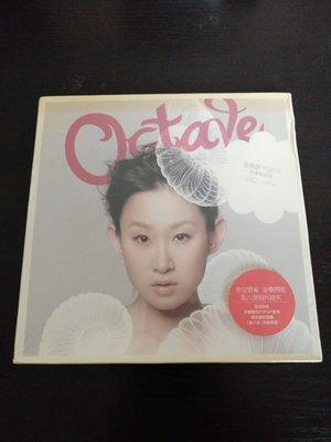 全新 王菀之 octave 音樂劇'柯迪夫'限量劇場版 CD