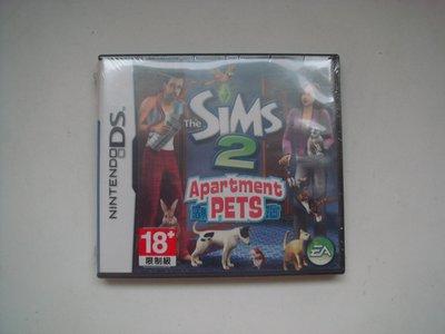 全新NDS 模擬市民 2:公寓寵物 The Sims 2 Apartment PETS