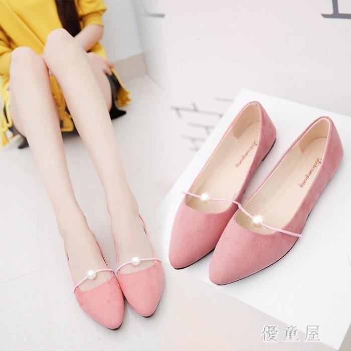豆豆鞋 韓版夏季新款尖頭平跟珍珠單鞋女百搭平底鞋學生鞋豆豆女鞋 QQ4791