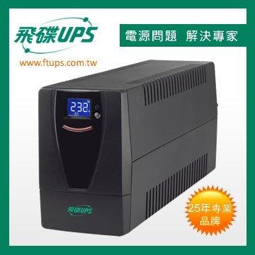 飛碟 FT-1000BS 直立型 1000VA 觸碰式LCD翻頁+休眠 在線互動式UPS (公司貨/ 免運/ 可刷卡) 嘉義市