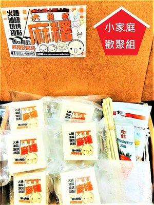 日式年糕,烤麻糬[小家庭歡聚嚐鮮組]--想吃大相撲麻糬