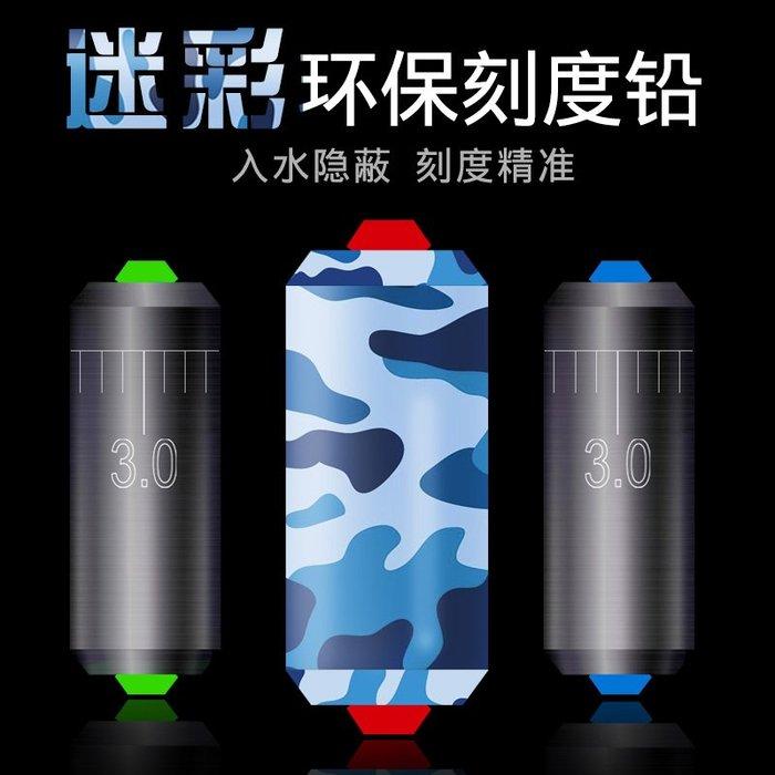 888利是鋪-環保刻度鉛墜克數鉛涂層鉛卷鉛板卷皮鉛競技軟芯快速鉛皮釣魚配件#配件
