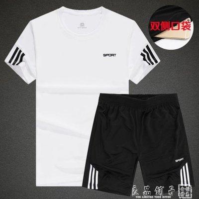 新款夏季運動套裝男圓領短袖速干跑步服健身訓練服透氣吸汗休閒服