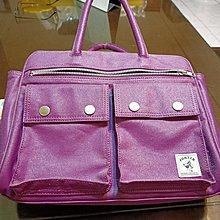 Porter 紫色 手提包