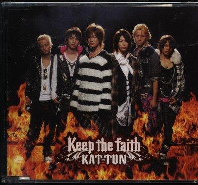 KAT-TUN  Keep The Faith 單曲 589900011132  再生工場 02