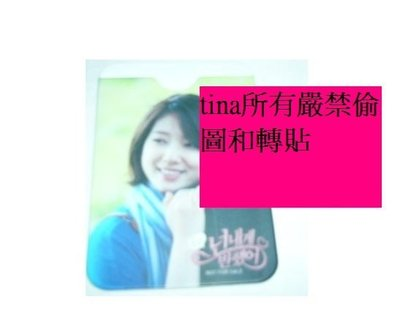 原來是美男』朴信惠鄭容和韓劇『你為我著迷.你迷上我』韓國原版官方卡夾全新現貨CNBLUE