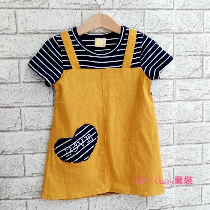 Jill。Daisy童裝 小童棉條紋拼接棉麻假二件洋裝 (LI029)