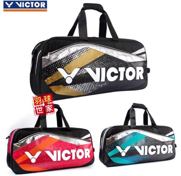 ◇ 羽球世家◇【BR-9608 】勝利羽球拍袋 12隻裝 BR-9608矩形拍袋CX黑金 VICTOR羽球袋
