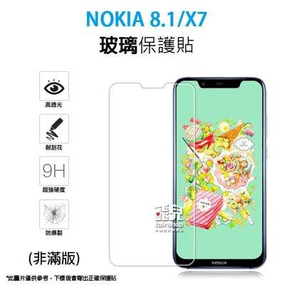 【飛兒】保護螢幕!NOKIA 8.1/X7 正面 玻璃貼 亮面 2.5D 9h 鋼化玻璃貼 保護貼 222