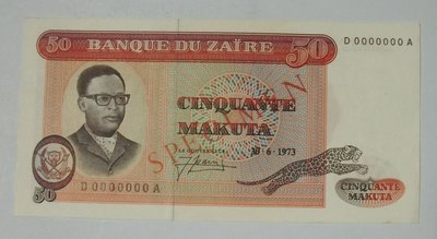錦玉藏物UNC 扎伊爾2073年50馬庫塔  紙幣 (樣鈔,保真)   Specimen