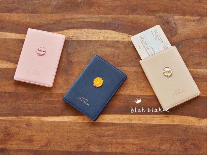 韓國 Kakao Friends Pu 護照套 護照夾 證件夾 證件套 Ryan 萊恩 屁桃 tube 護照套 官方正品代購
