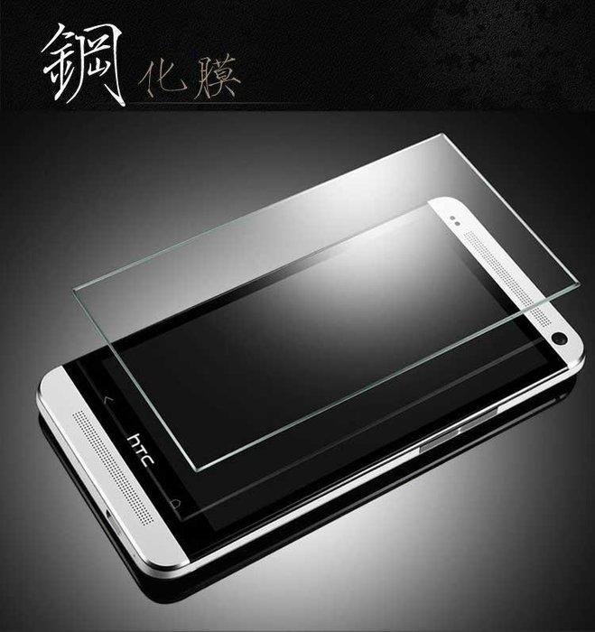 ASUS ZenFone 6 ZS630KL 鋼化玻璃 保護貼 玻璃膜 9H硬度 透光 靈敏