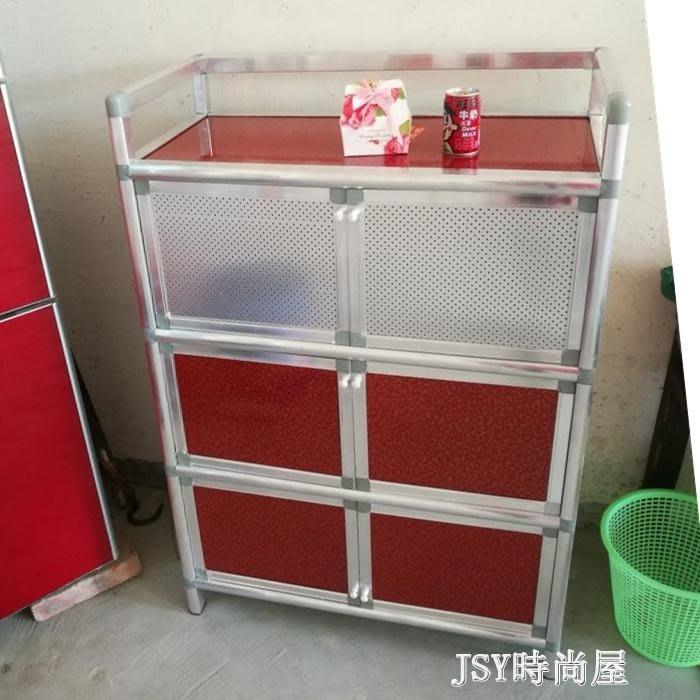 碗櫃廚房櫃簡易組裝多功能鋁合金餐具收納盒家用放櫃子儲物櫃帶門    一件免運