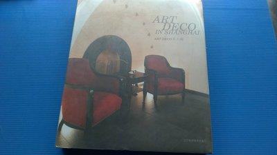 hs47554351  ART DECO 在上海  (英語.簡體書)    內頁良好