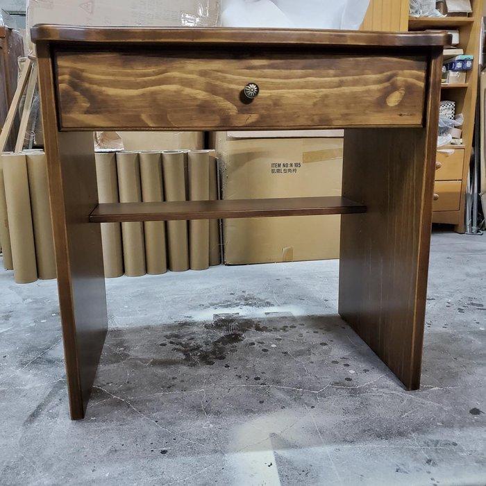 美生活館 訂製家具 鄉村風格 全紐西蘭松木 古銅色 單抽書桌 電腦桌 工作桌 寫字桌