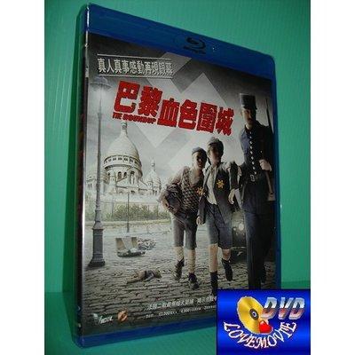 A區Blu-ray藍光正版【巴黎圍城風暴The Round Up (2010)】[含中文字幕] DTS-HD版全新未拆