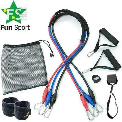 【健魂運動】10套件 彈力繩訓練組(Fun Sport-Resistance Cords Set)