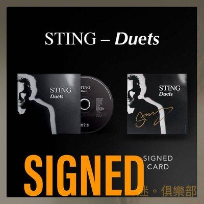 迷俱樂部 Duets 簽名專輯 [CD] Sting 史汀 親筆簽名 SIGNED 西洋