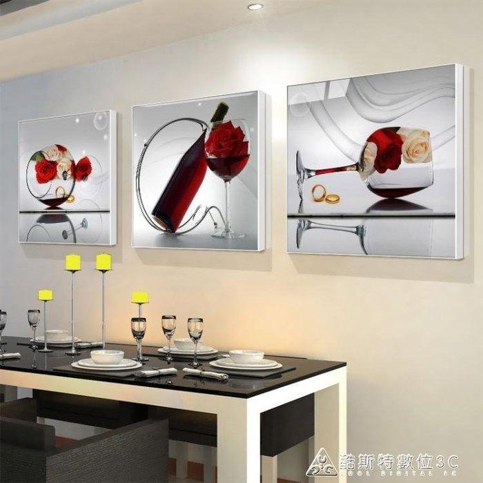 壁畫 餐廳裝飾畫三聯現代簡約飯廳掛畫歐式餐廳牆面裝飾個性創意壁畫 YXS