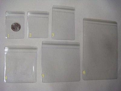 阿水小舖  4號9x9.5cm PVC厚夾鏈袋/由任袋. 好收藏/防潮濕/防灰塵/好保存
