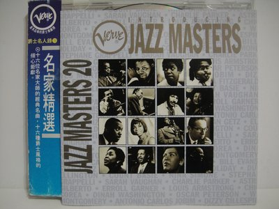 J5283 爵士名人錄名家精選   Sarah Vaughan.Dizzy Gillespie.Stan Getz