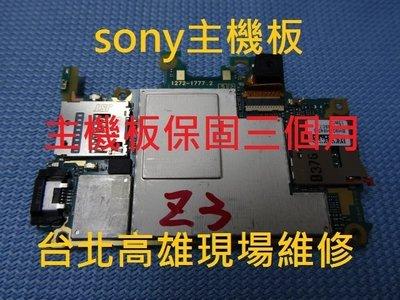 台北高雄現場服務 sony XZ f8332主機板 xz電池 f8332電池更換