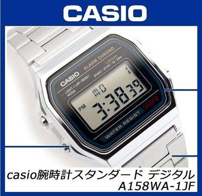 【現貨特價】7年電池+不銹鋼最耐用日本CASIO公司貨A164WA-1 A158WA-1D W-800H-1A經典數位錶