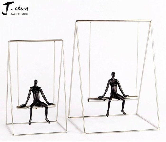 J.chien ~[全館免運]現代簡約擺件家居裝飾品 簡約風 工藝品 客廳餐廳臥室工藝品 辦公室裝飾品
