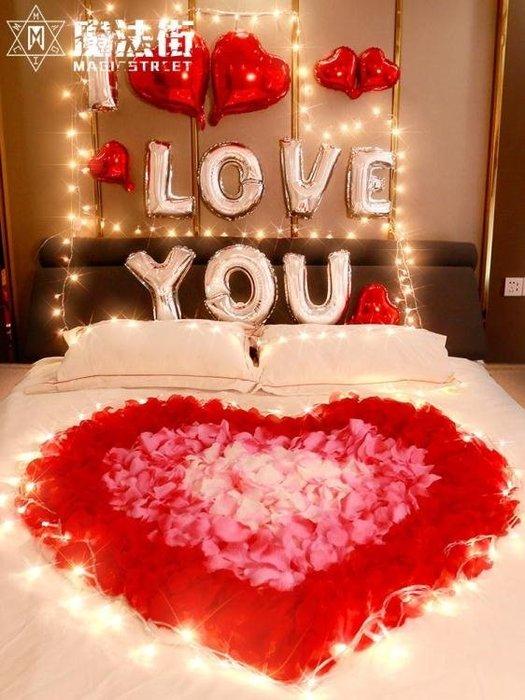 求婚布置創意用品生日派對求愛成人裝飾房間浪漫驚喜表白心形氣球