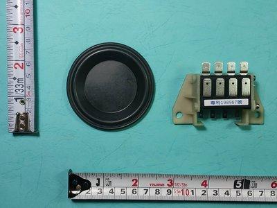 HCG和成豪士多瞬間熱水器E7120,E7122快速維修組(微動開關,水盤皮)
