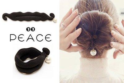 【PEACE33】正韓國空運進口。髮飾飾品 熱銷 氣質珍珠款 丸子頭海綿盤髮器/盤髮圈。現貨優惠