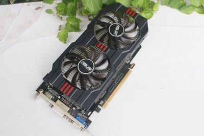 『9527 3C』二手華碩GTX650Ti 2G  電腦遊戲顯卡GTX650TI-DF-2GD5