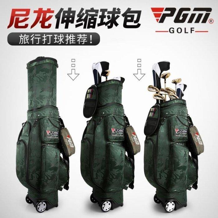 送防雨罩  高爾夫球包男士伸縮多功能包托運包飛機包航空包尼龍