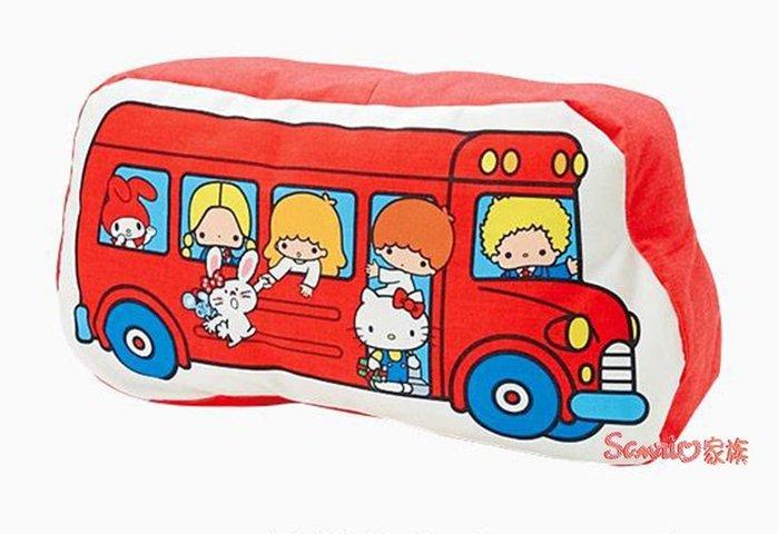 《東京家族》日本進口 kitty 美樂蒂 雙子星 三麗鷗家族 歡樂巴士抱枕 紅色