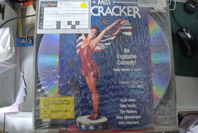 LD 影集 ~ 爆竹皇后 MISS FIRECRACKER ~ 1989 IMAGE ID6808HB 無IFPI