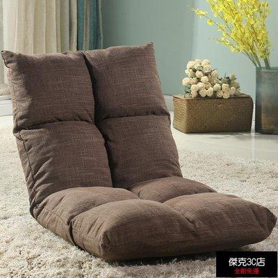 【促銷免運】沙發坐墊-榻榻米可折疊單人小沙發床上電腦椅宿舍飄窗日式靠背椅【傑克3C店】
