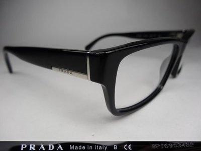 【信義計劃眼鏡】全新真品 PRADA VPR 06O 義大利製 彈簧復古框 搭配香水皮帶手機背包鴨舌帽 台北市