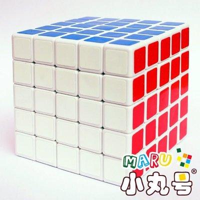 [小丸號]速解版高階魔術方塊☆聖手五階☆白☆專業版可調鬆緊
